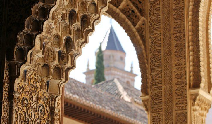 Sehenswürdigkeiten in Andalusien, Spanienreise, Spanienurlaub, Urlaub in Spanien, Reise nach Spanien