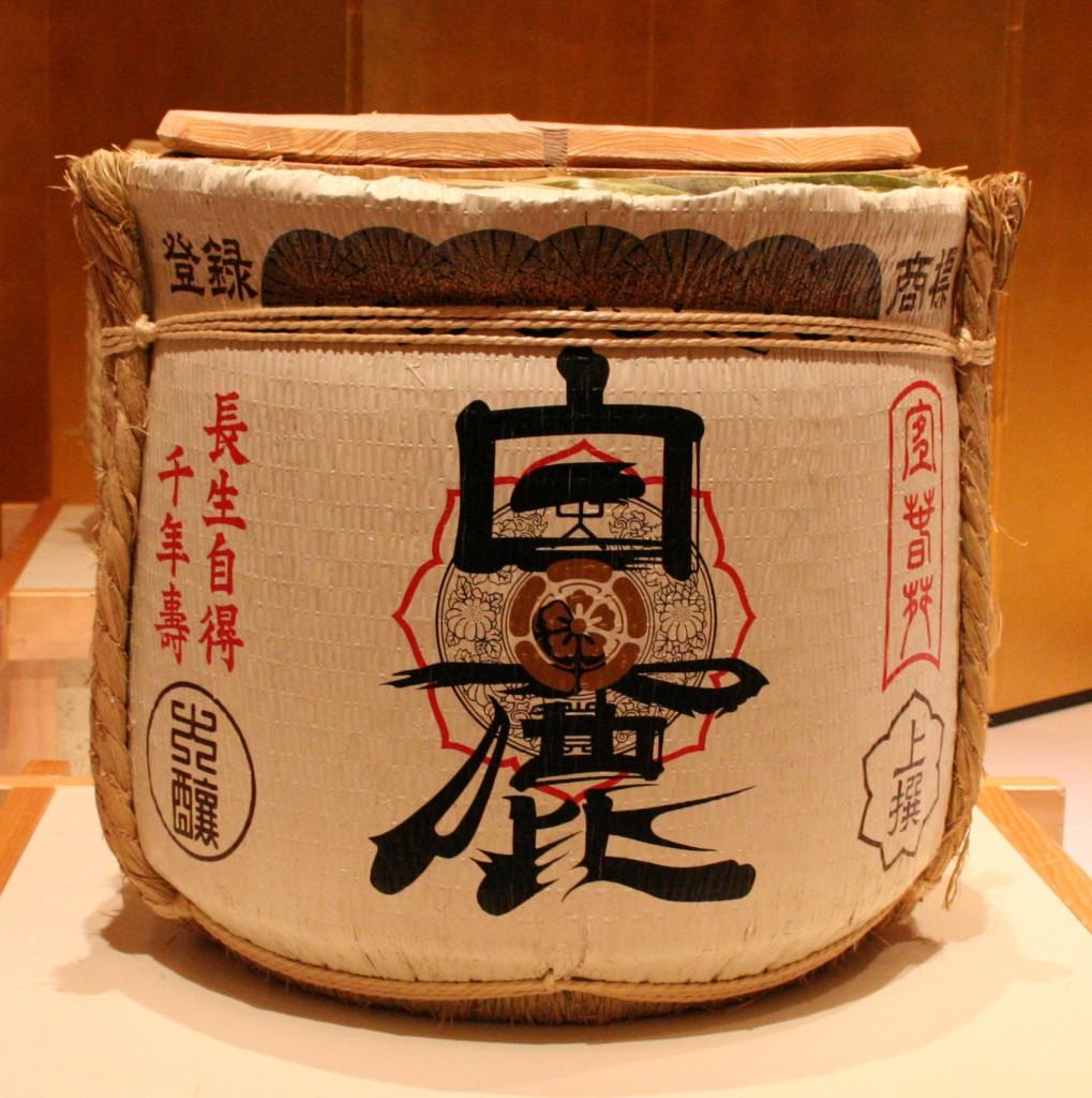 Japanischer Reiswein Sake