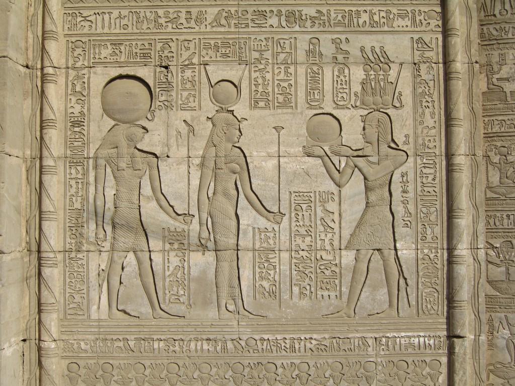 Studienreise nach Ägypten