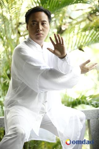 Ein Blick auf Tai-Chi mit Großmeister Chen-Bin